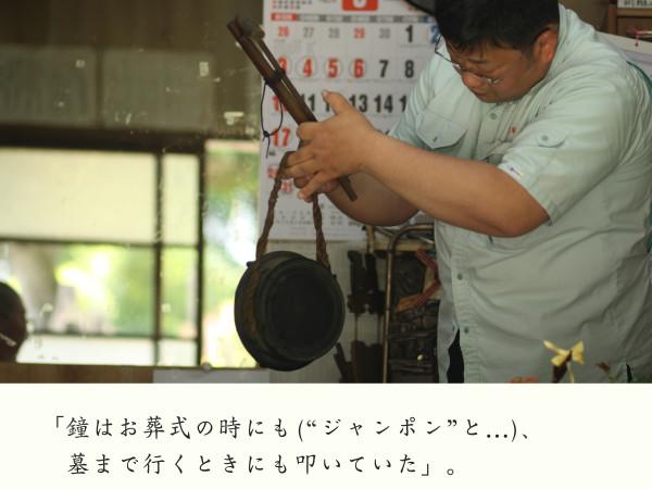 風土風景_塙_150524-54