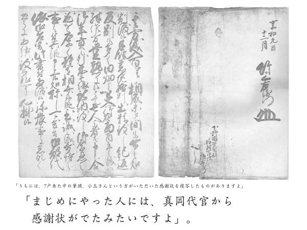 風土風景_塙_150524-58