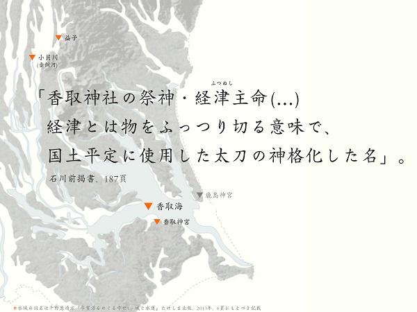 風土風景_星の宮_150613-93_web