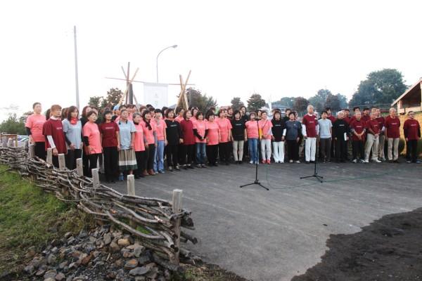 土祭合唱団
