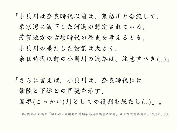 風土風景_星の宮_150613-97_web