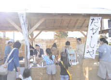 土祭2015アルバム|夕焼けバー ・ 土祭駄菓子