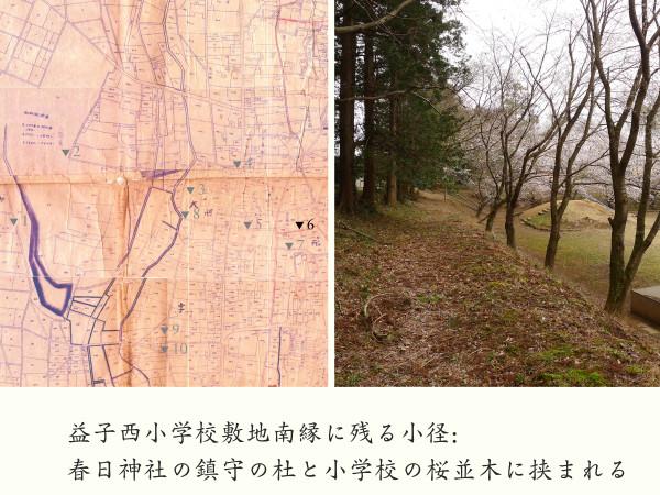 風土風景_塙_150524-93