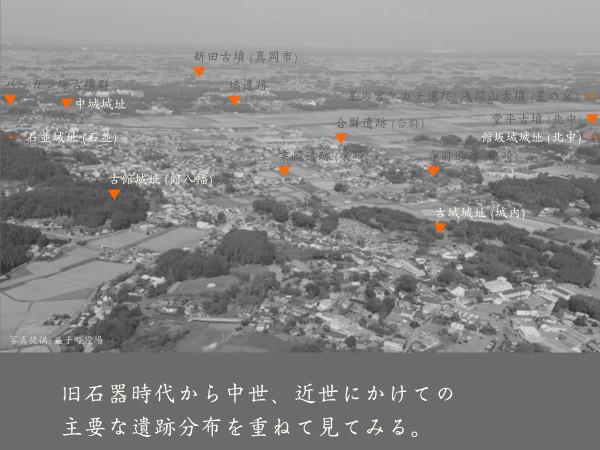 風土風景_塙_150524-22