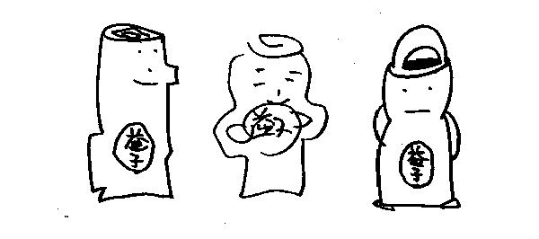 土人形イラスト